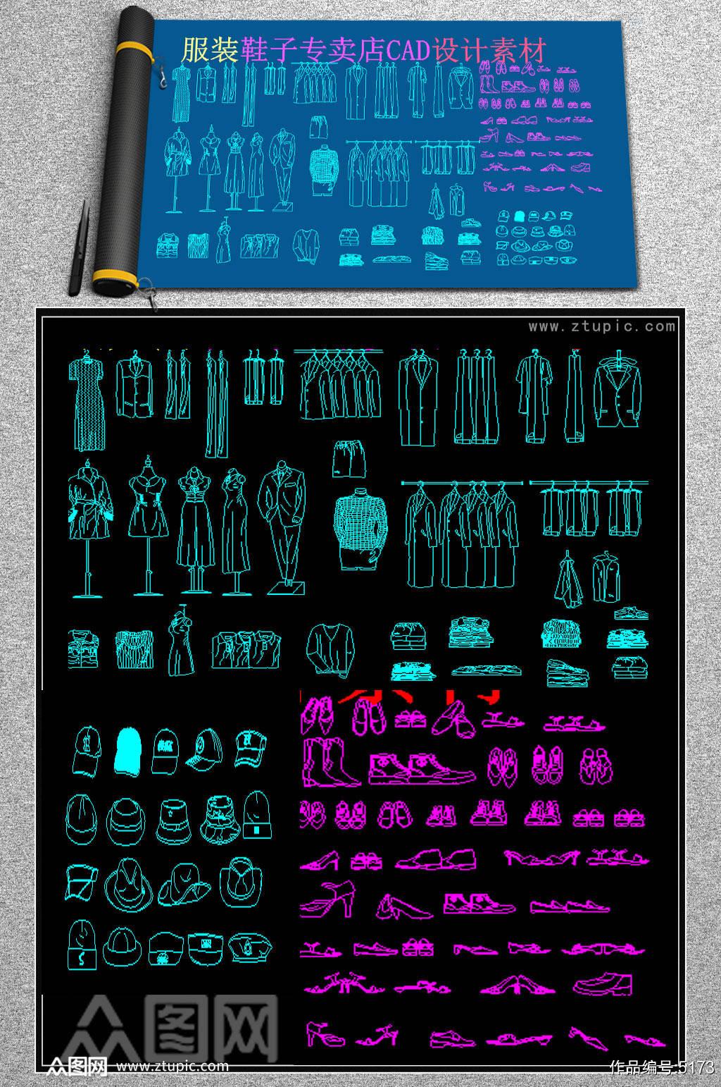 原创服装衣帽包包等物品CAD模块素材