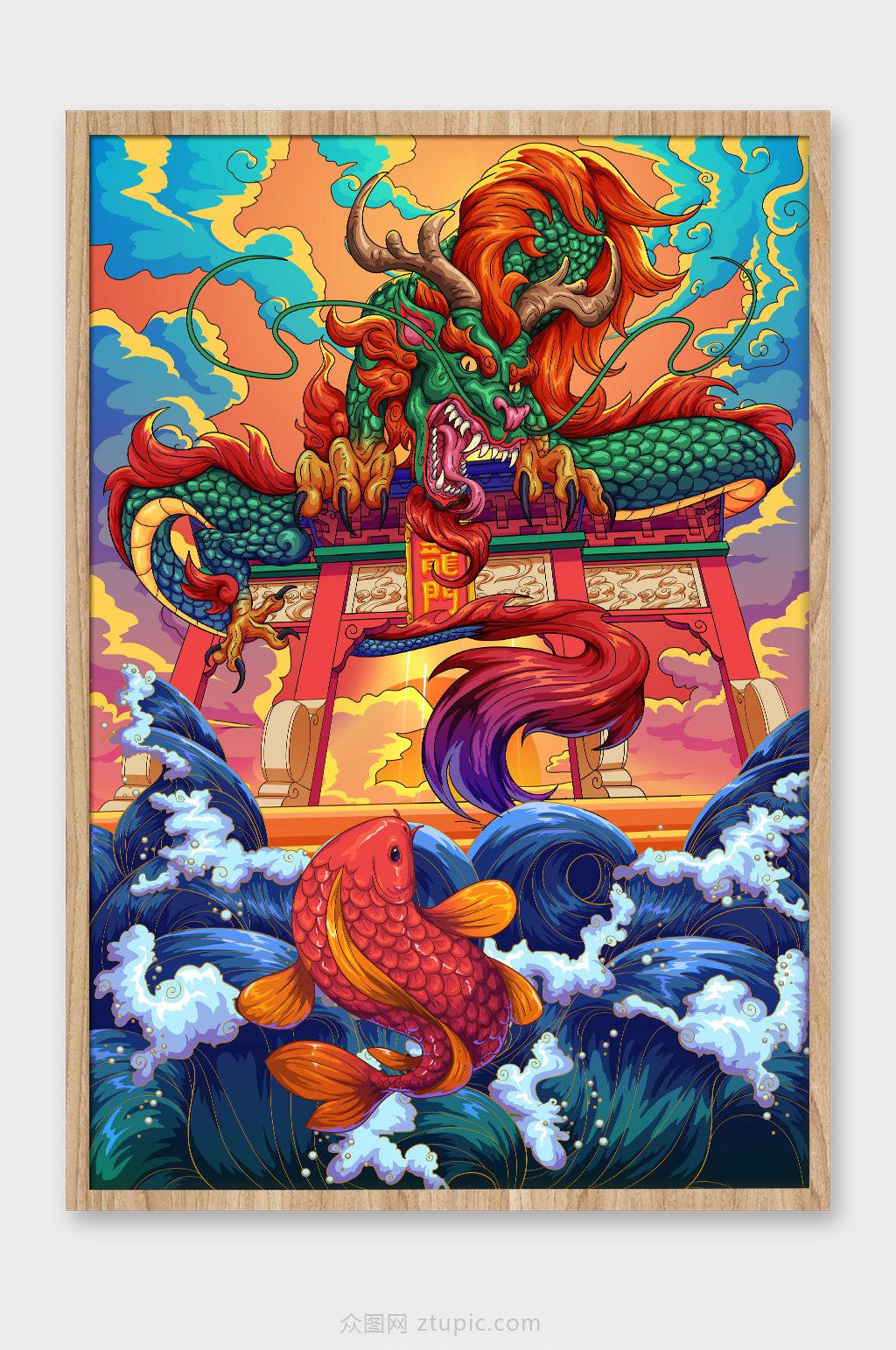 鱼跃龙门雕塑_国潮风鱼跃龙门商业插画-插画素材下载-众图网