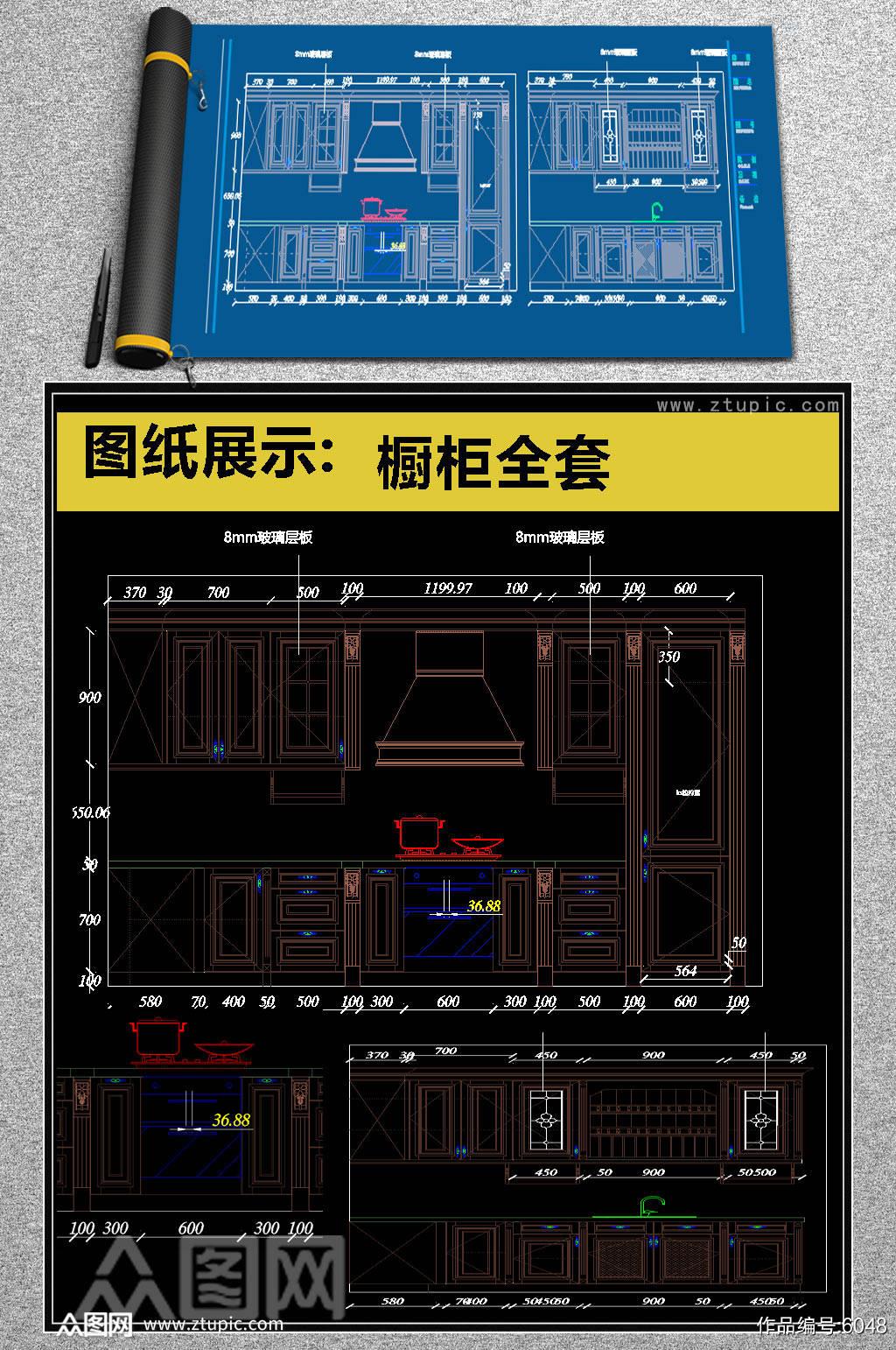 全套整木全屋定制橱柜CAD模块素材