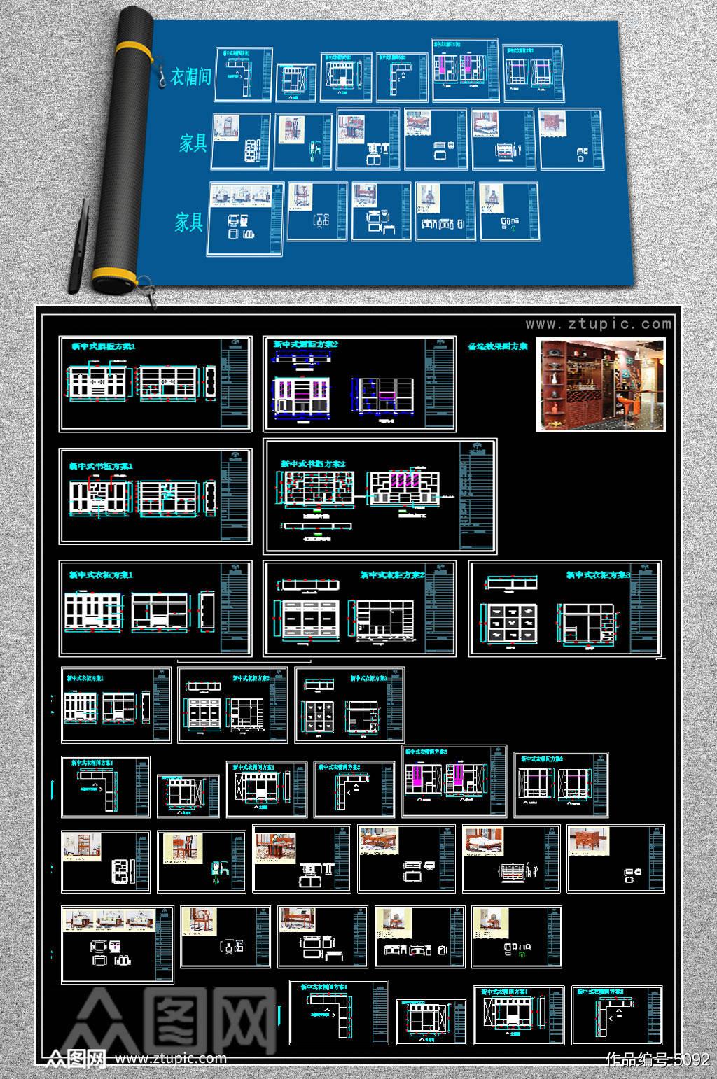 原创整木定制中式风格柜子CAD设计素材