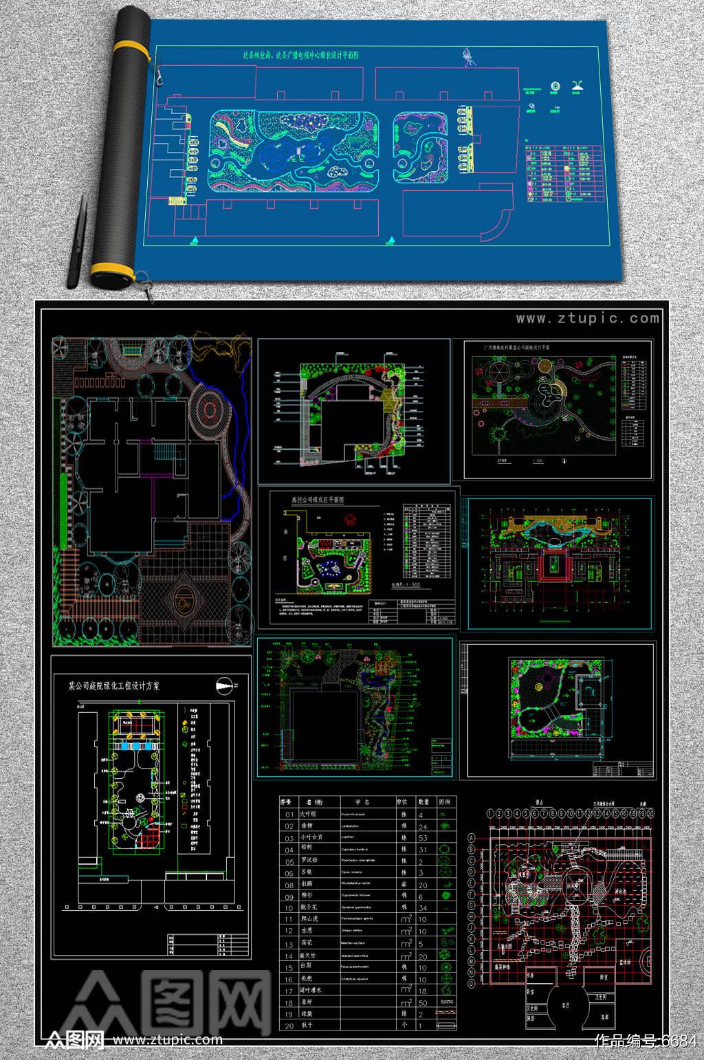 精品庭院绿化CAD施工图素材