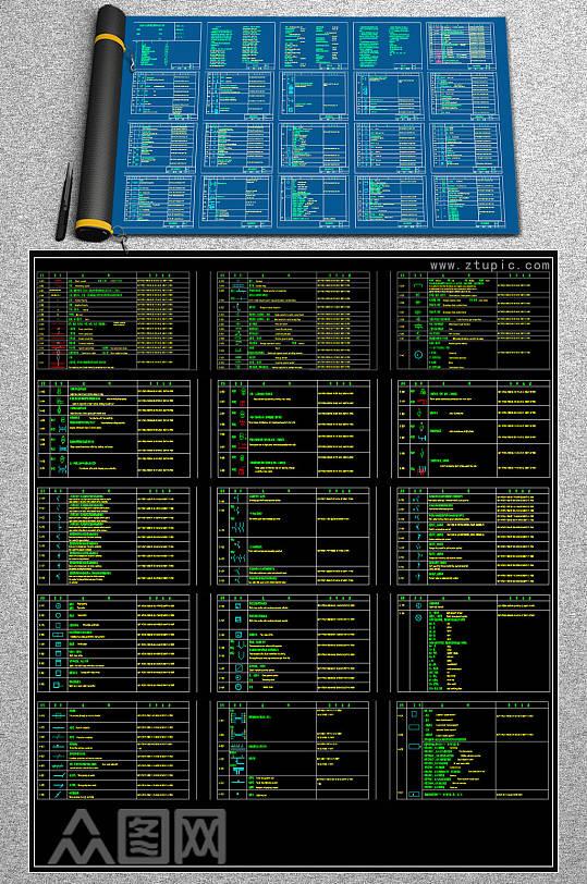 2019电气国标符号CAD大全-众图网