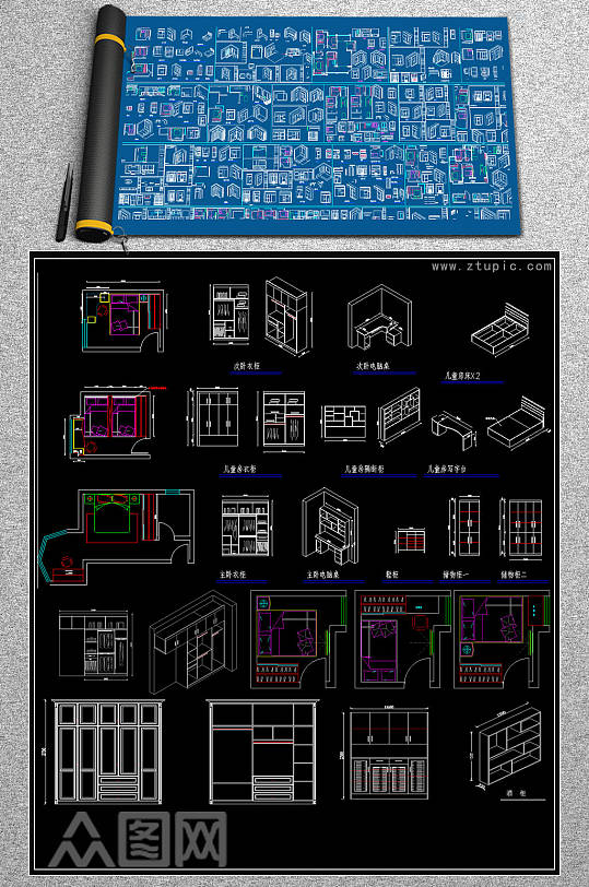 整木衣柜CAD模块-众图网