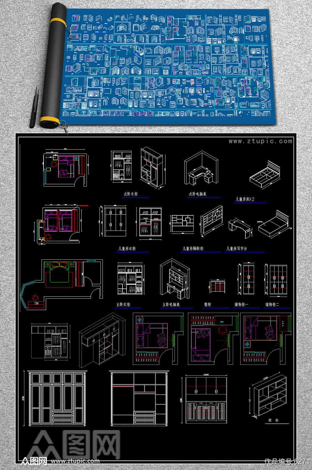 整木衣柜CAD模块素材