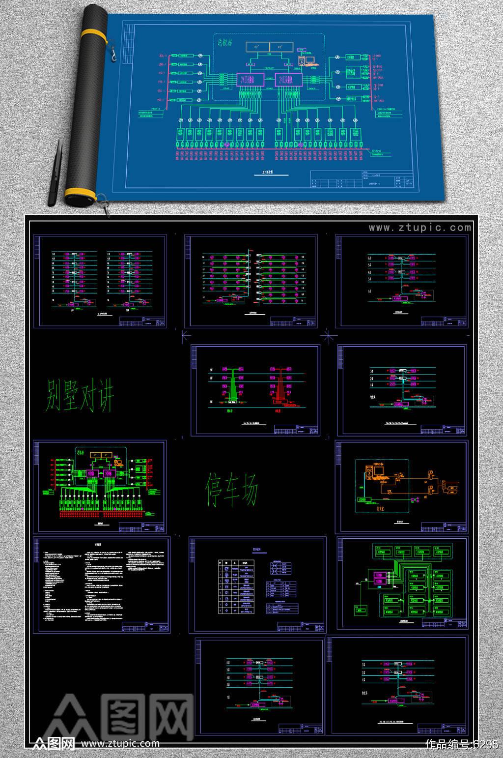 智能系统CAD施工图素材