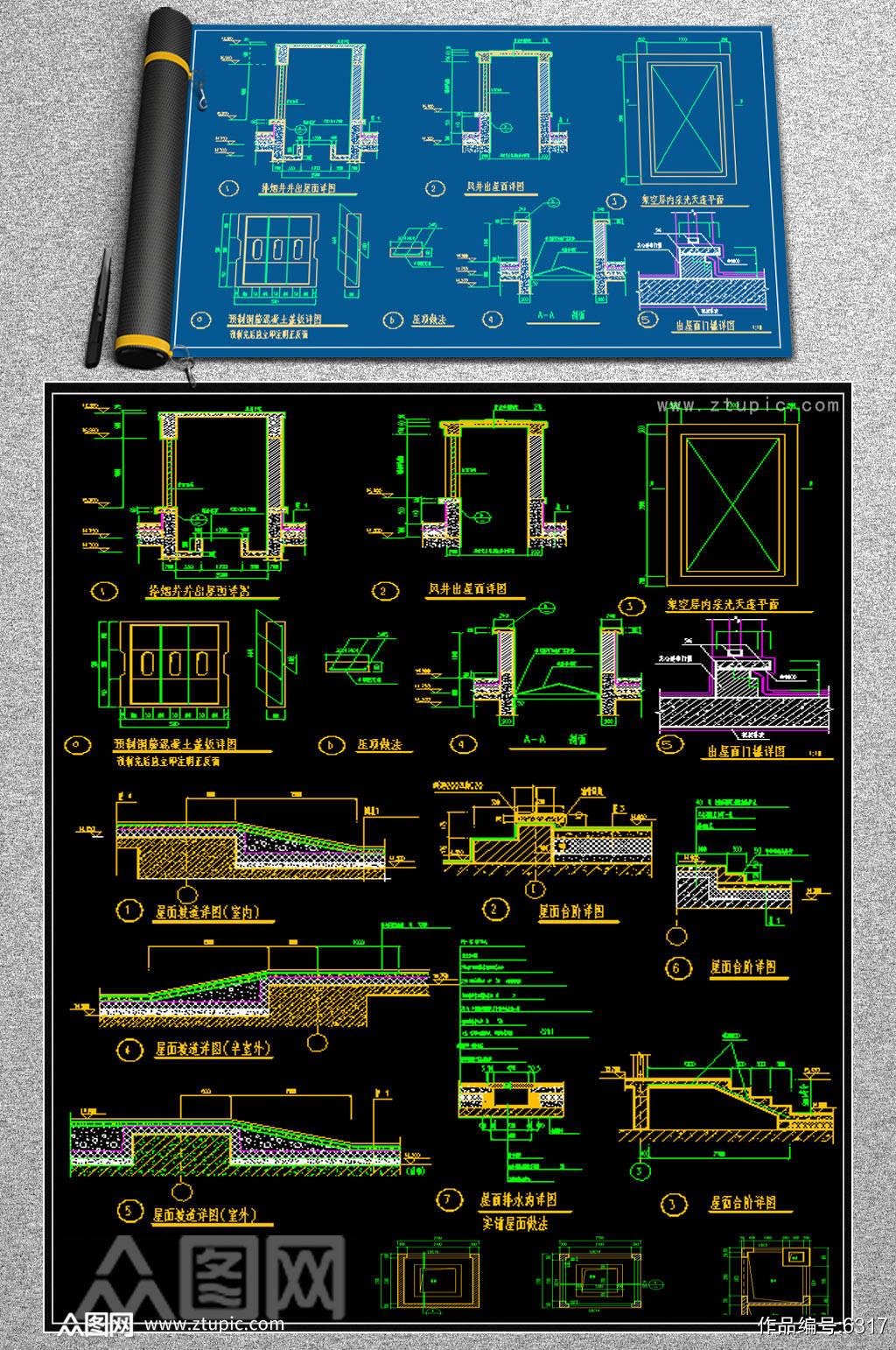 超全屋面节点CAD素材素材