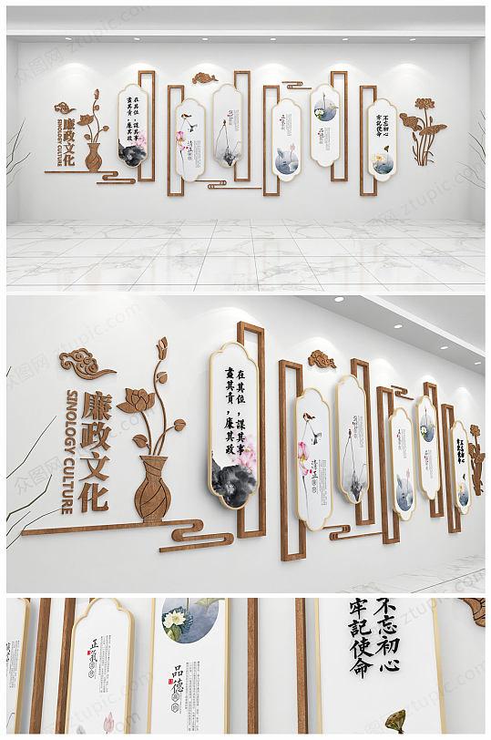原创新中式廉政廉洁文化墙设计效果图