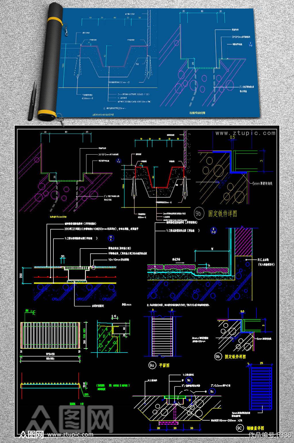 最全地沟CAD大样素材