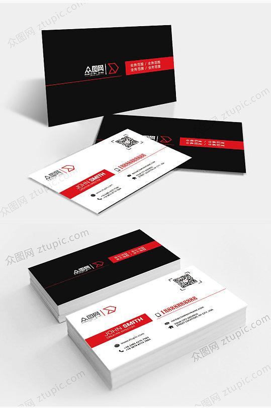 简洁大气国外商务红黑竖版名片设计模板-众图网