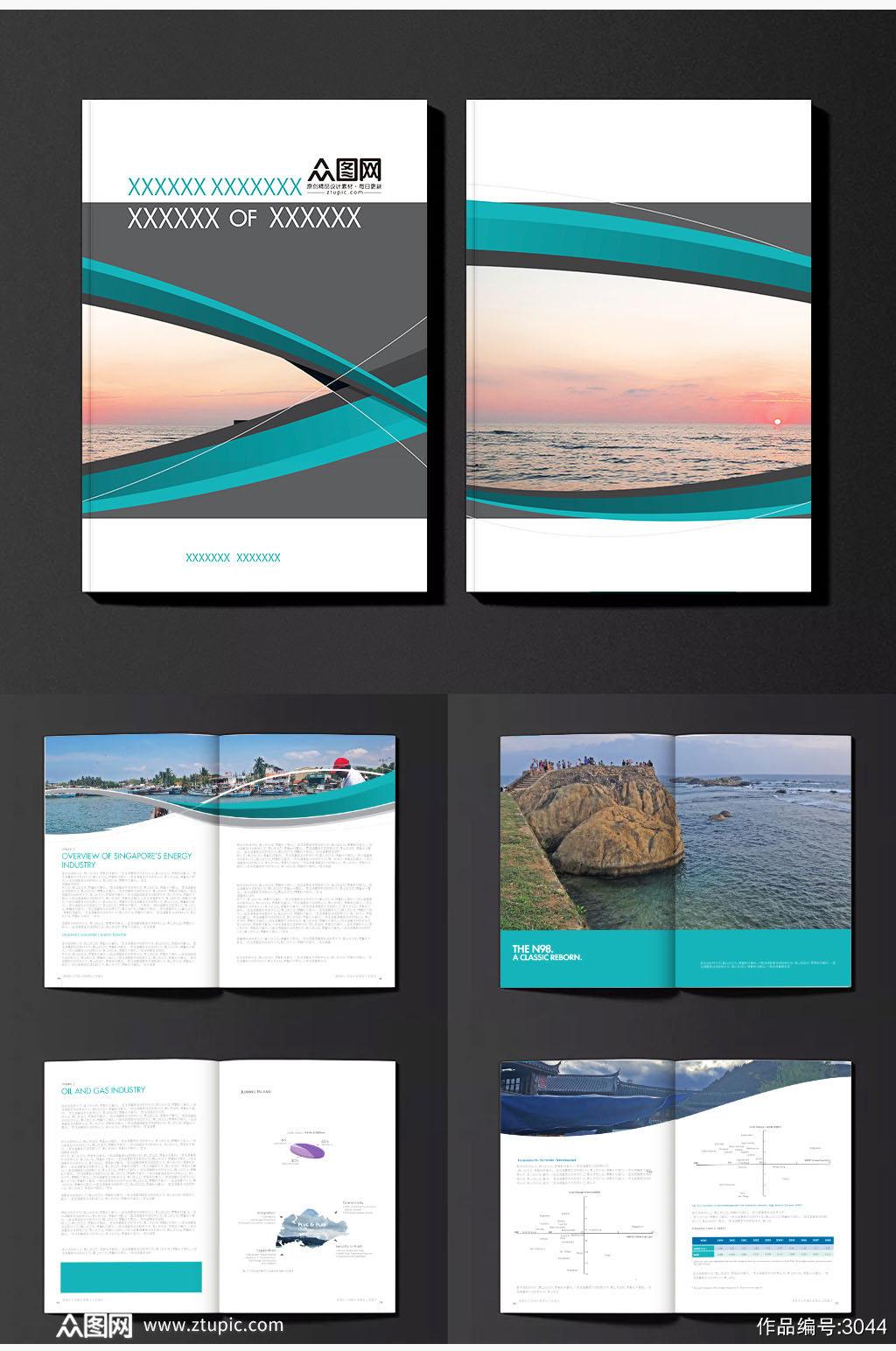 地产画册整套设计素材