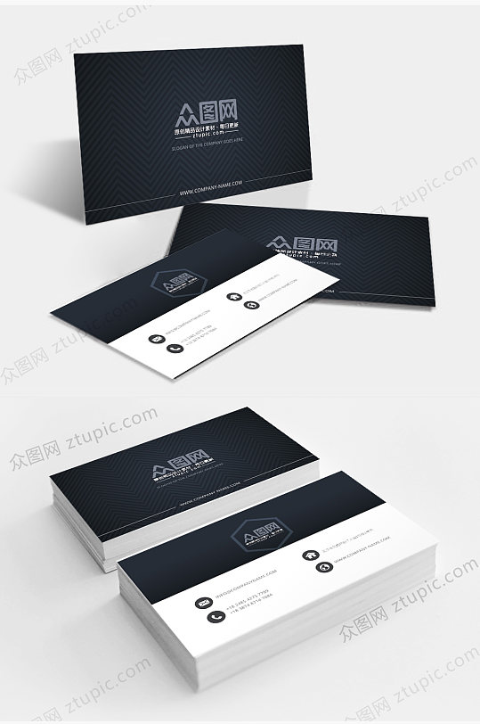高端大气简约时尚黑灰色创意商务名片设计-众图网
