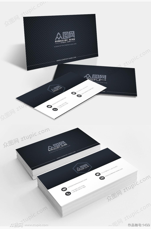 高端大气简约时尚黑灰色创意商务名片设计素材
