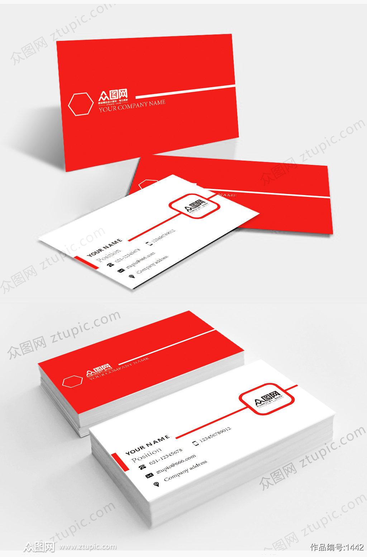 原创红色晶格化背景精致科技企业名片设计模板素材