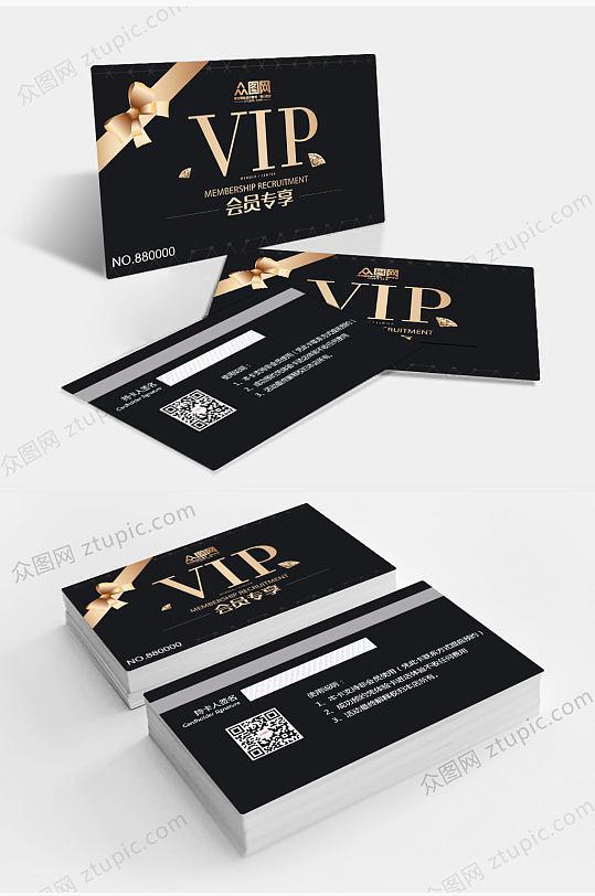 金色立体大气会员VIP贵宾卡设计-众图网