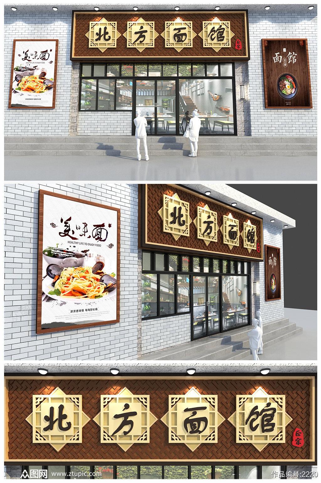 中式古典仿古餐饮面馆门头设计美食门头素材