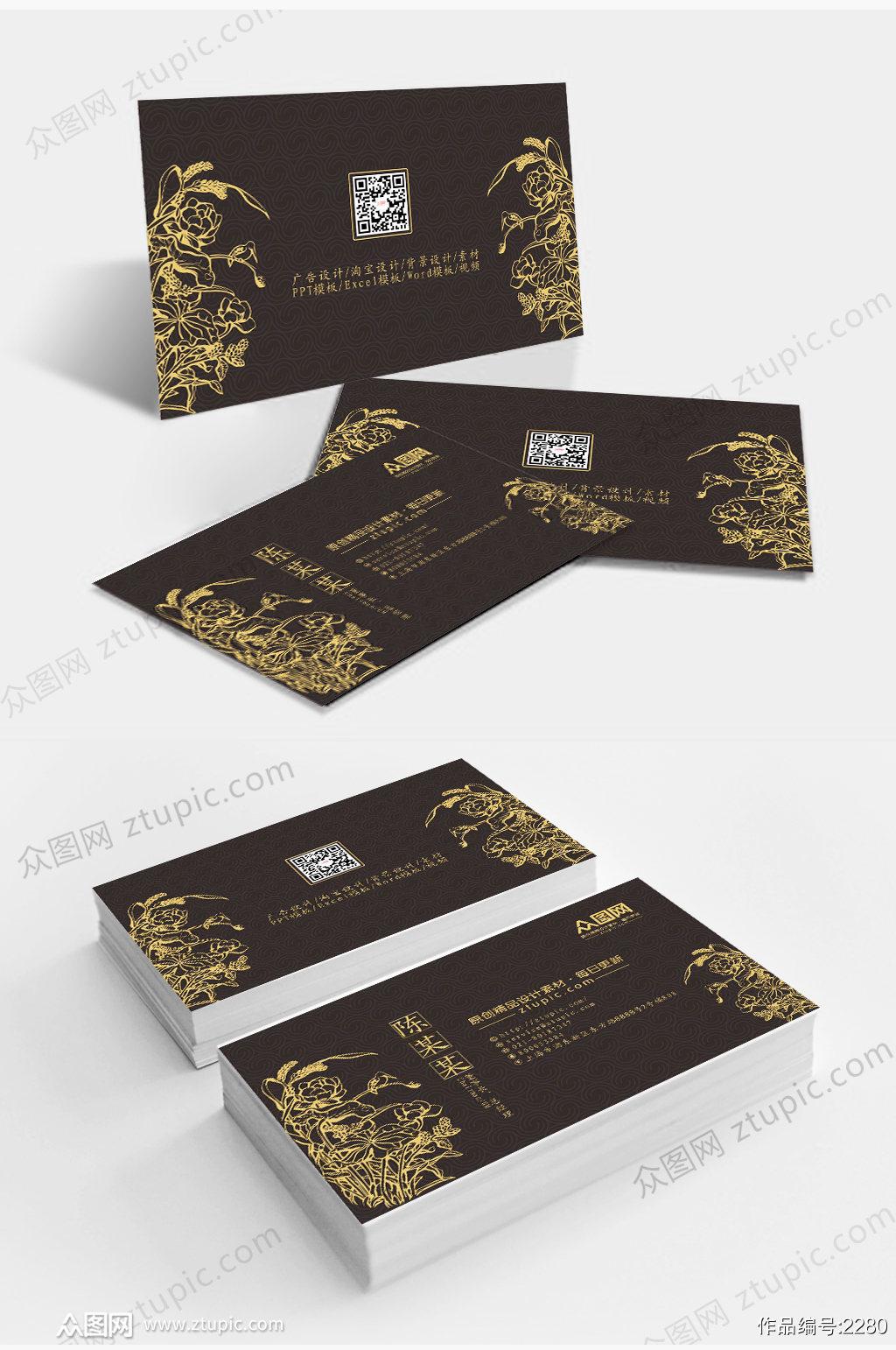 高档黑金线条地产类名片素材