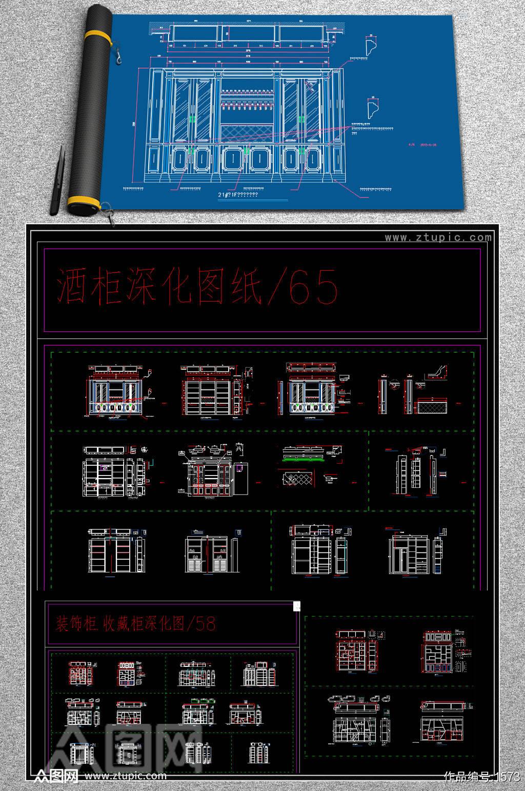 原创整木酒柜衣柜配件柜门柜体CAD图库素材