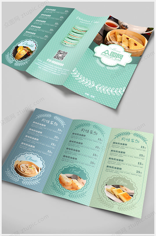 高端甜品蛋糕咖啡厅菜单三折页设计-众图网