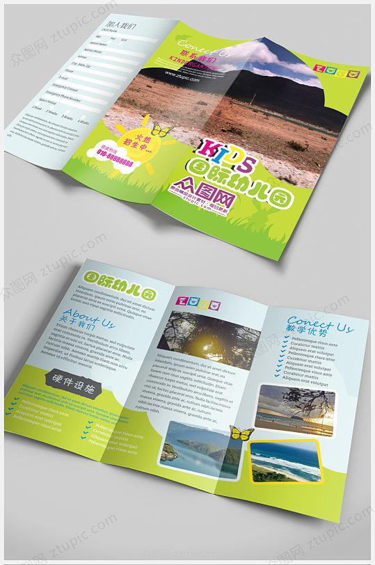 甜品店饮料店餐厅三折页-众图网
