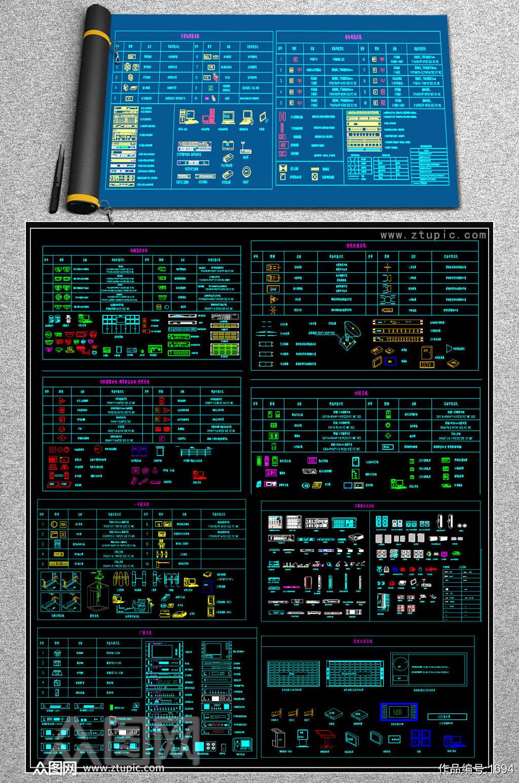 弱电自动智能化系统图块cad素材