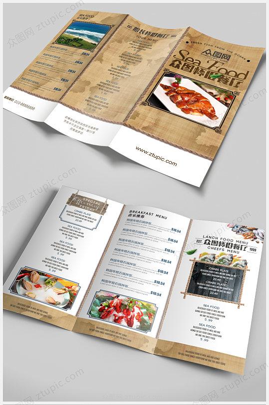 牛皮纸美食菜品菜单宣传三折页菜谱内页-众图网