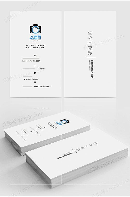 简约大气干练商务企业名片设计 名片背面-众图网