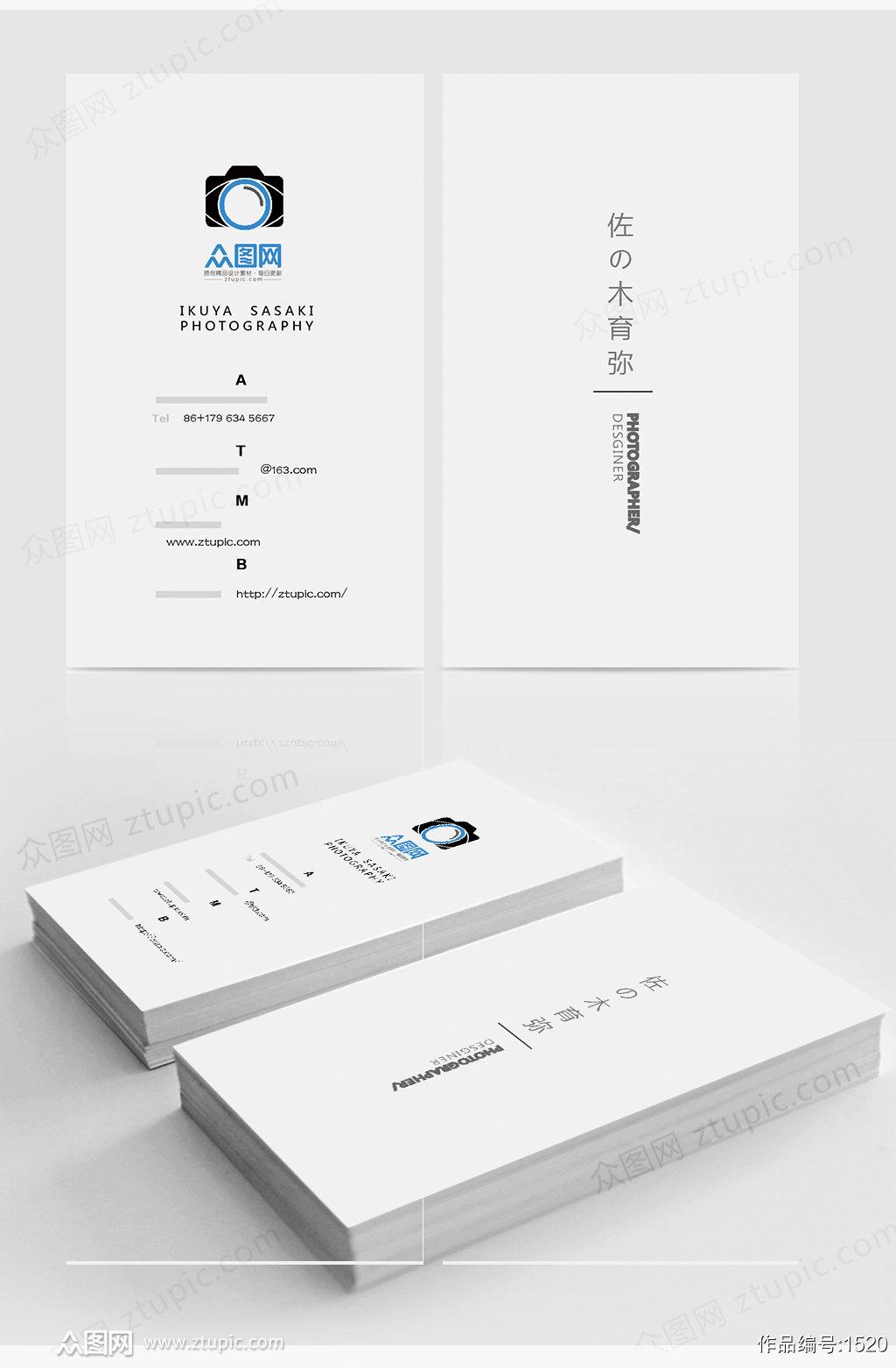 简约大气干练商务企业名片设计 名片背面素材