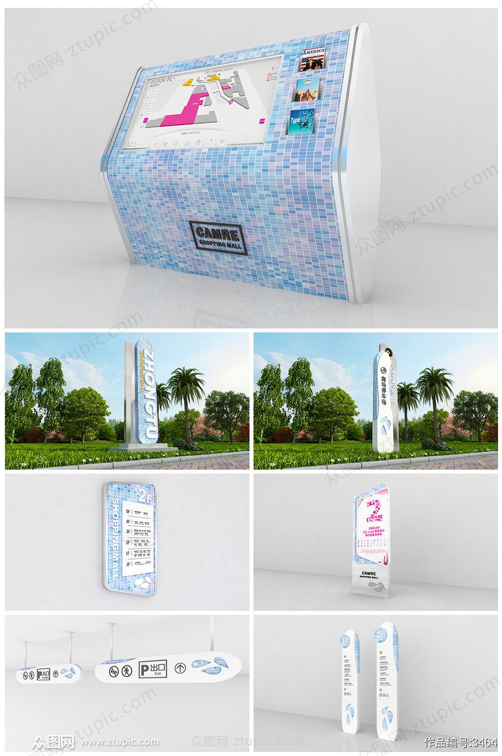 全套简约大气广场商场导视系统VIS设计 精神堡垒素材