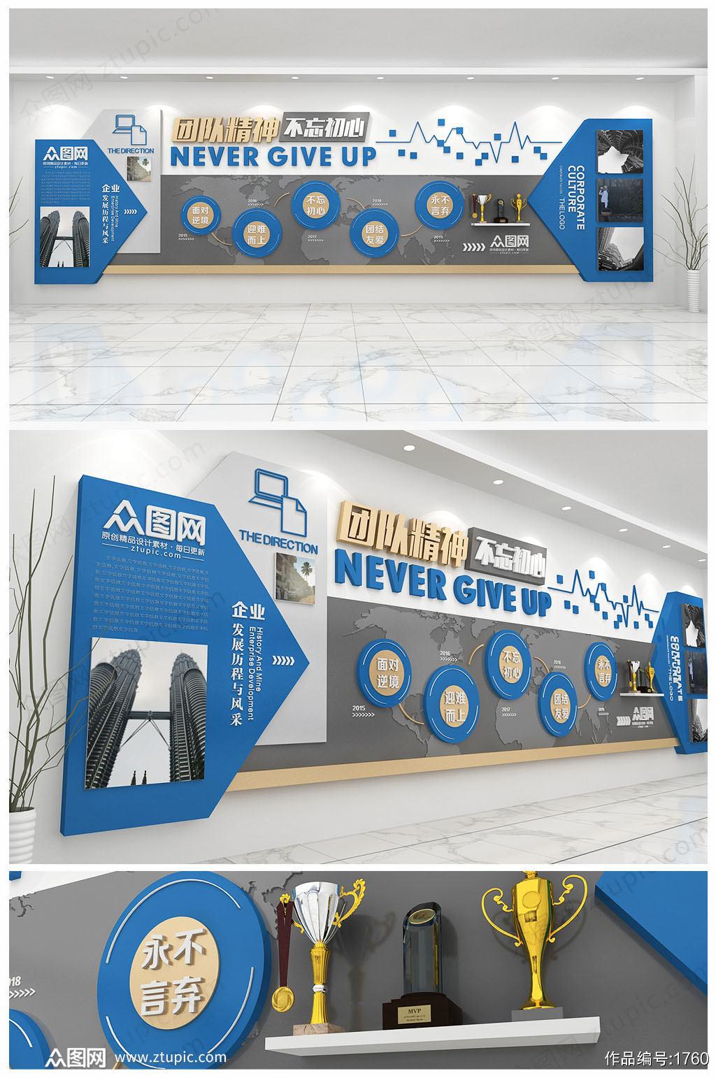大气中庭企业文化墙荣誉墙奖项墙素材