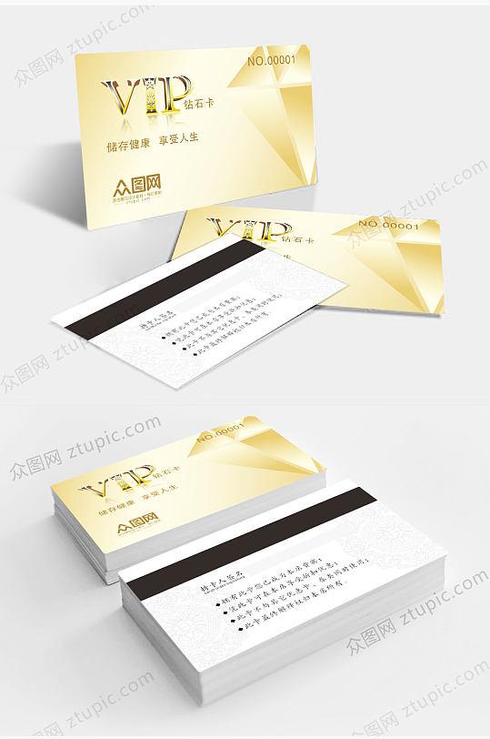 金色商场VIP卡-众图网