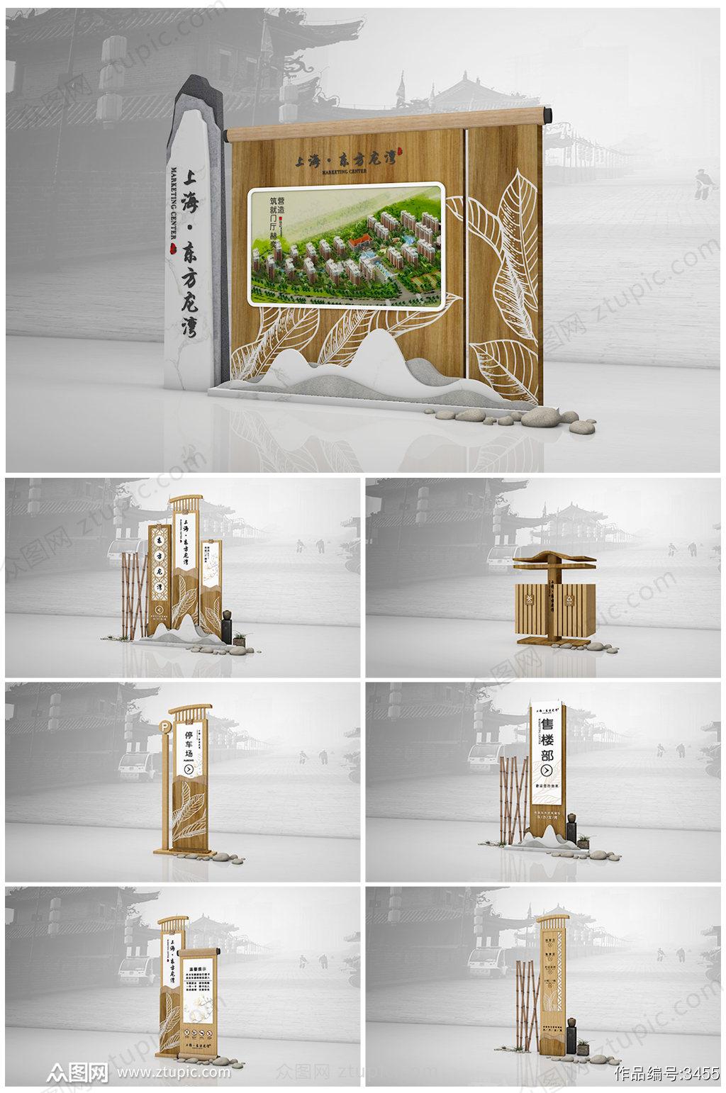复古木质古镇公园景区导视系统标识规划设计地产导视素材