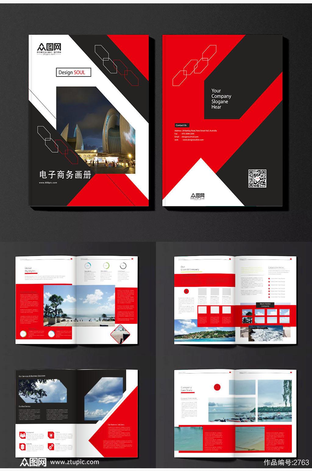 欧式高档红色企业画册标书封面设计模板素材