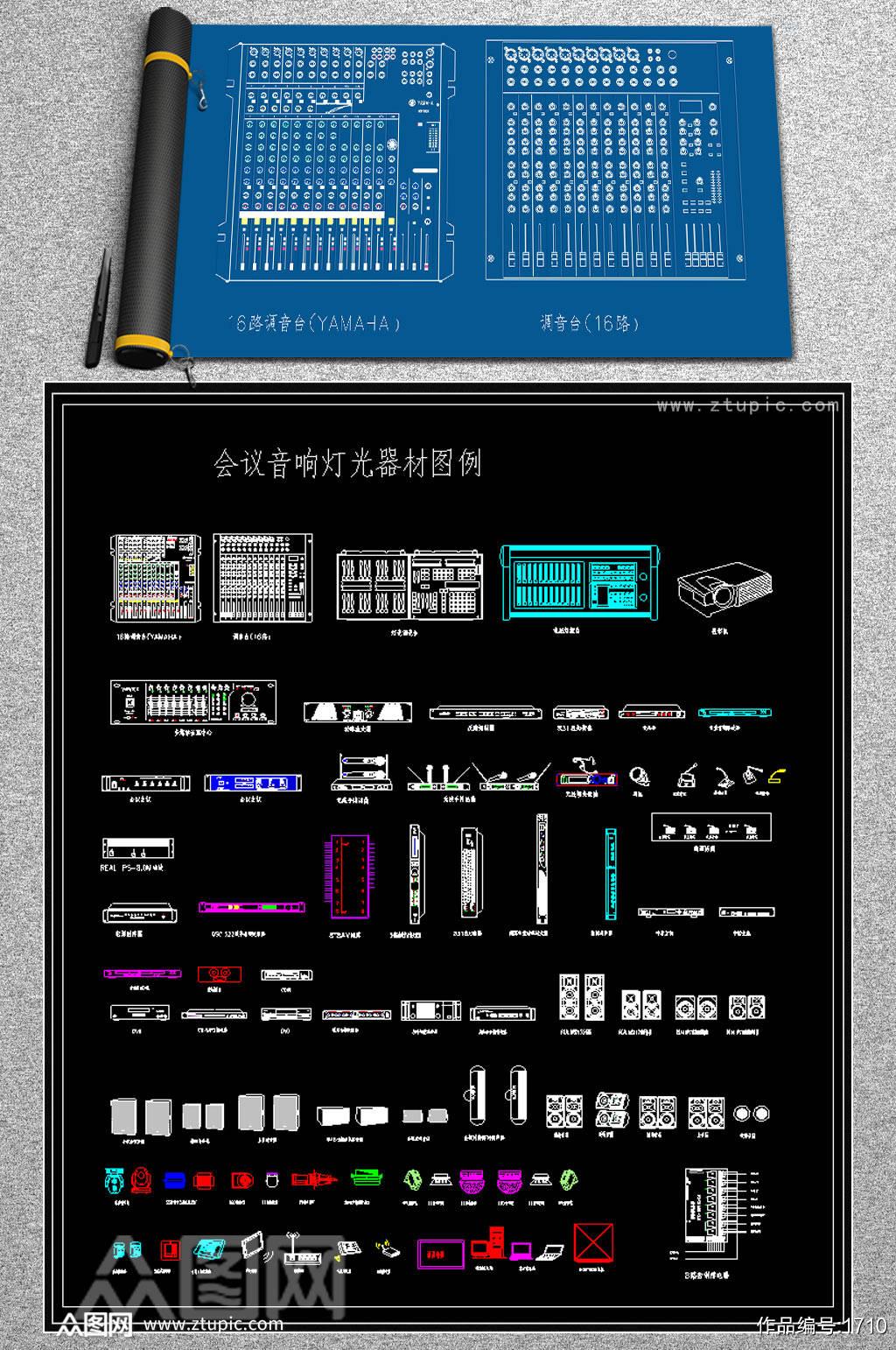 2019会议音响灯光器材CAD图库素材