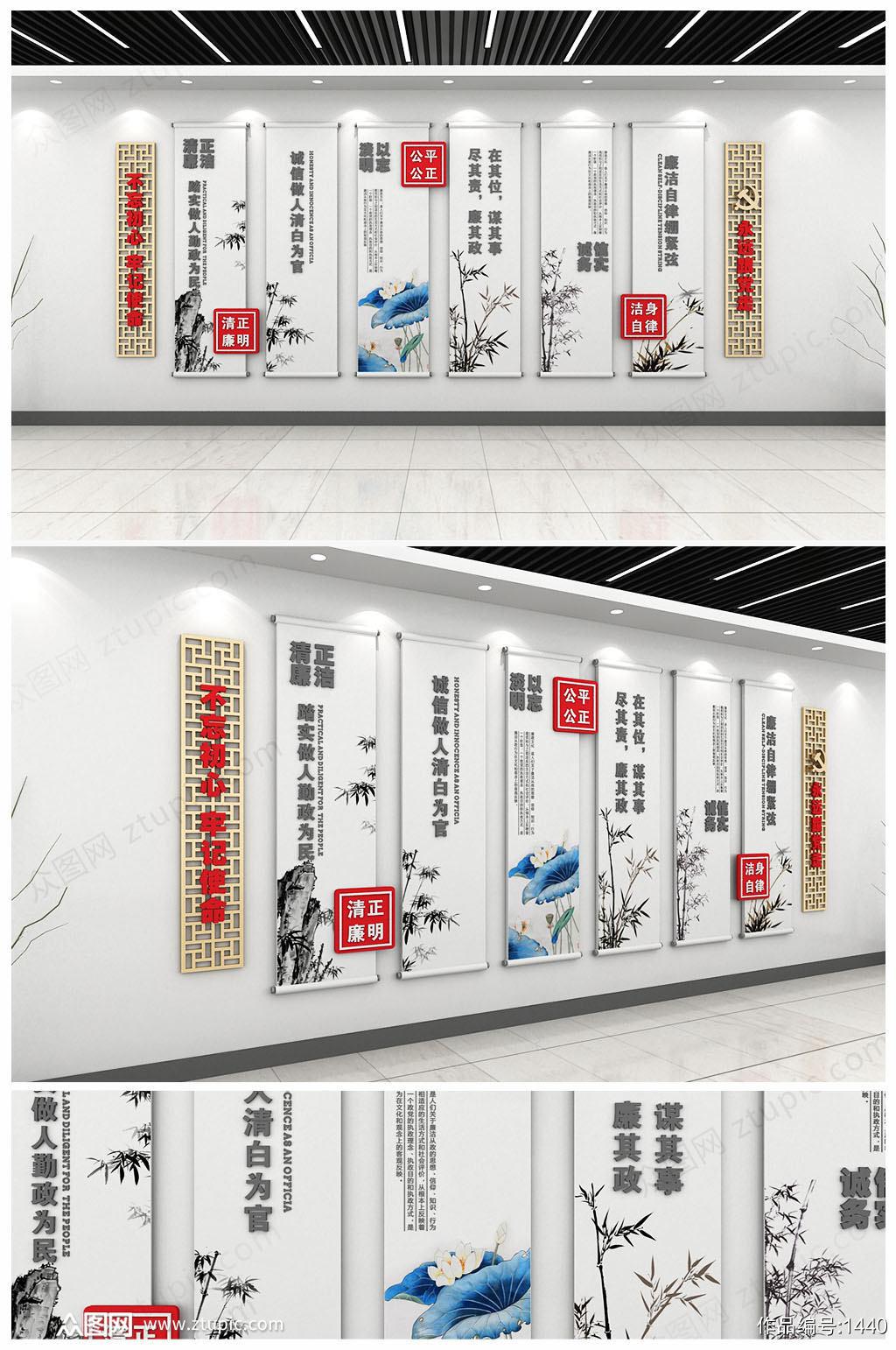 原创新中式荷花廉政文化墙党员活动室背景墙素材