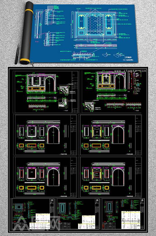 全屋法式展厅设计CAD施工图-众图网