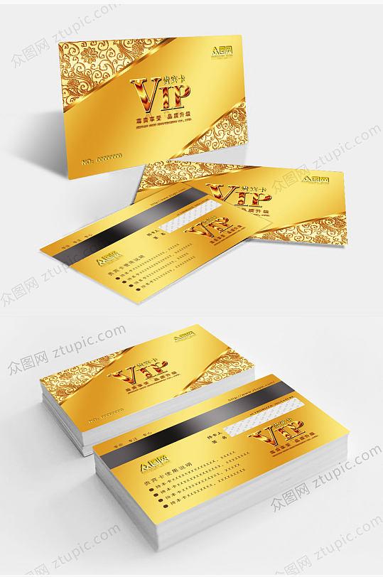 简约高端金色vip会员卡设计-众图网