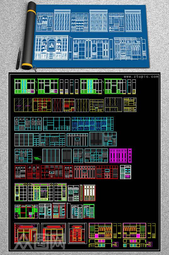 2019全屋定制衣柜CAD图库-众图网
