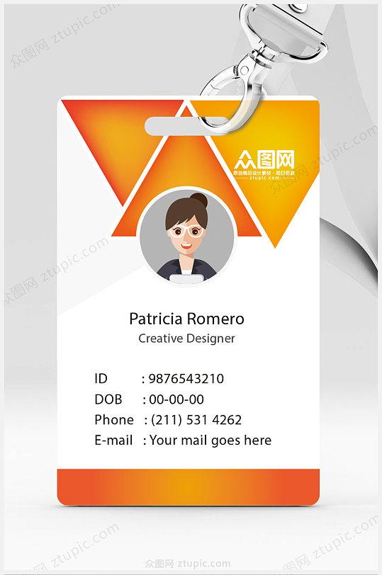深橙色创意商务科技公司员工工作证-众图网