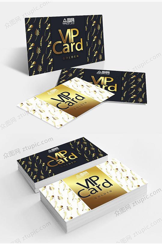 黑金格子通用VIP会员卡-众图网