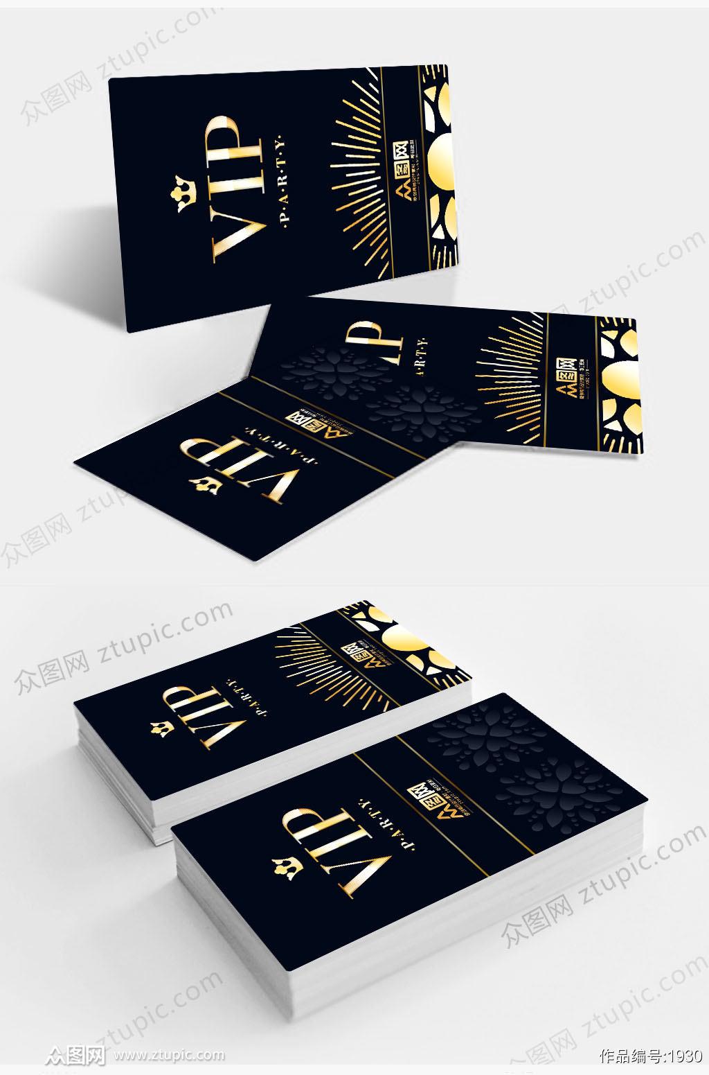 金色细线VIP会员卡素材