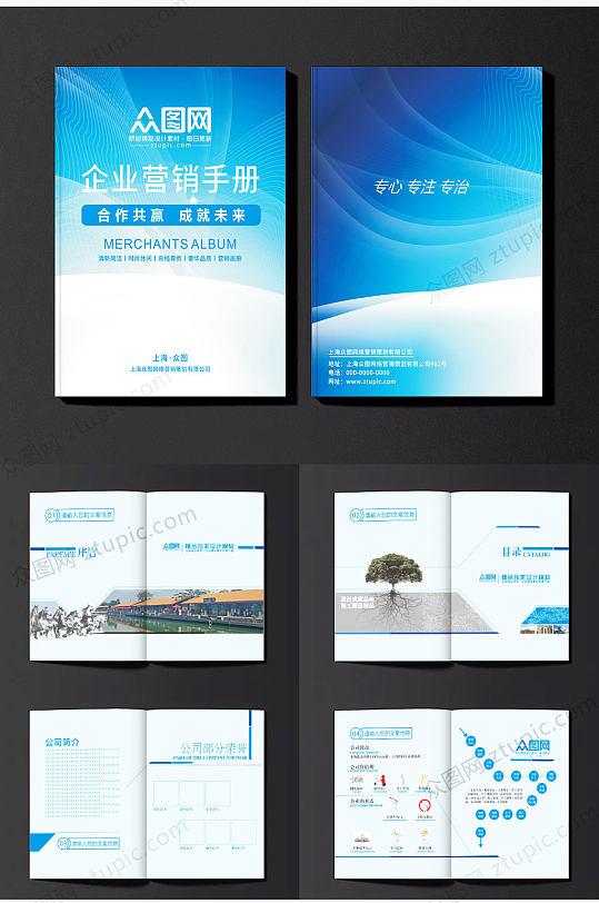 蓝色整套极简欧美风格灯具画册-众图网