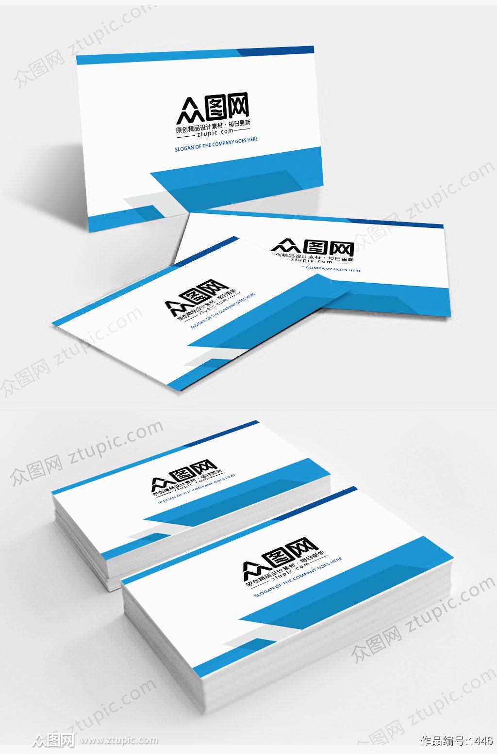 原创蓝白个性简约创意竖版名片设计模板素材