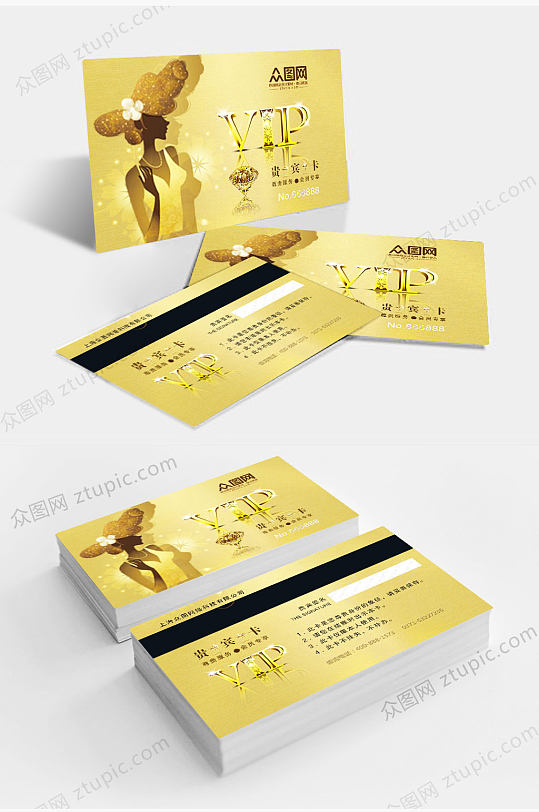 金色VIP会员卡设计-众图网