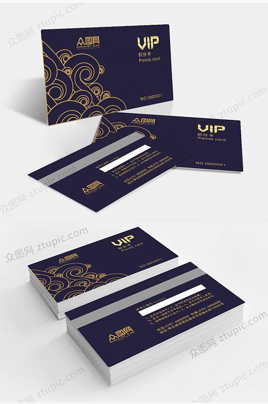 黑色高档VIP卡-众图网