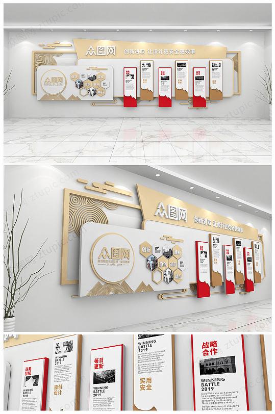 现代简洁国外企业文化墙集团公司形象墙