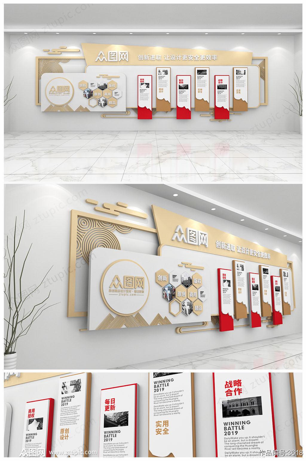 现代简洁国外企业文化墙集团公司形象墙素材