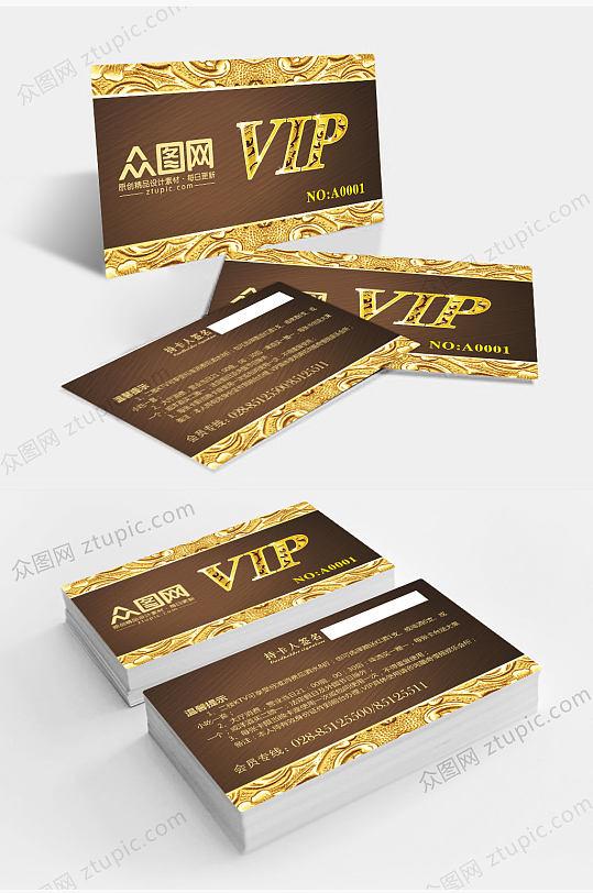 金色皇冠VIP会员卡-众图网