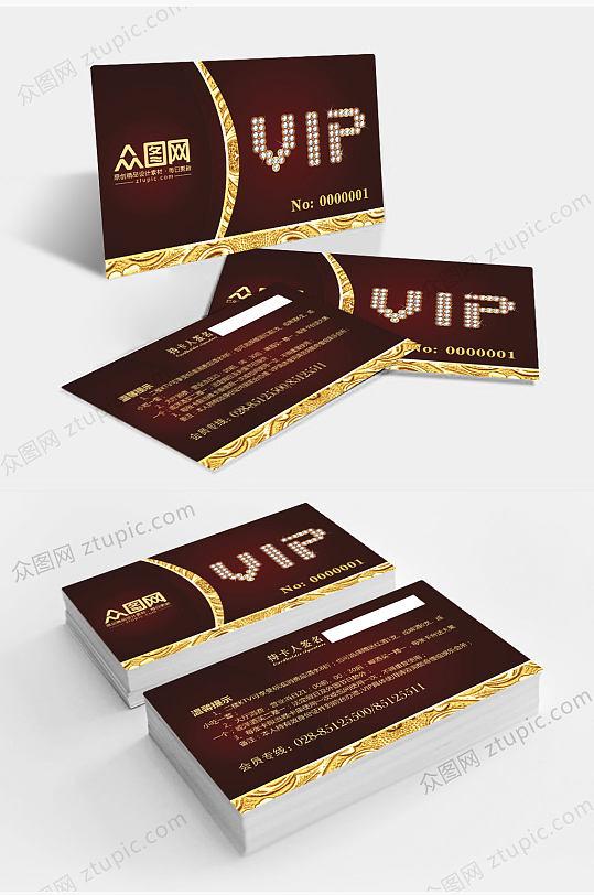 简约方块VIP会员卡-众图网