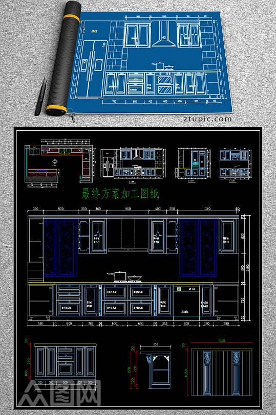 U型简欧橱柜CAD图纸平面立面-众图网