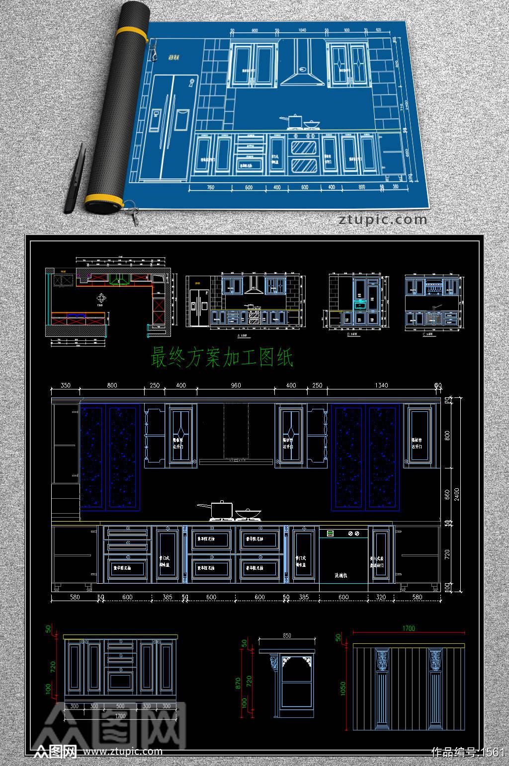 U型简欧橱柜CAD图纸平面立面素材